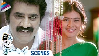 Nanna Nenu Naa Boyfriends Movie Scenes | Rao Ramesh Reveals Hebah Patel Character | Telugu Filmnagar