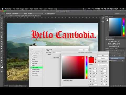 Photoshop course | changing text color in photoshop cc