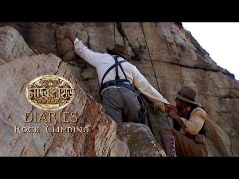 Chander Pahar Diaries   Ep 01   Rock Climbing   Dev   Kamaleswar Mukherjee   Gerard Rudolf   2013