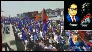 Bhim Jayanti And Shiv Jayanti |  big festival's In India 2017 | The Power of Ambedkar