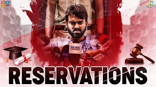 Reservation || Pakkinti Kurradu || Tamada Media
