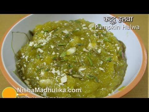 Kaddu Ka Halwa  - Pumpkin Halwa Recipe