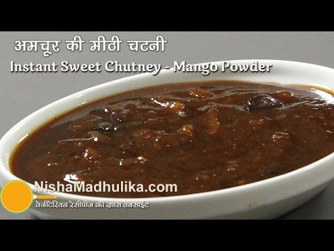 Instant Sweet Chutney - Instant Sweet and Sour Chutney for Chaat