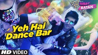 Yeh Hai Dance Bar Video Song | Ram Ratan | Bappi Lahiri
