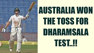 India vs Australia 4th Test: Smith wins toss and elects to bat, Kohli out injured | Oneindia News