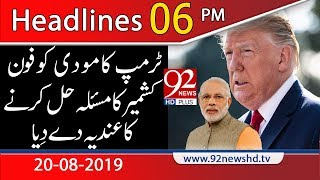 News Headlines | 6 PM | 20 August 2019 | 92NewsHD