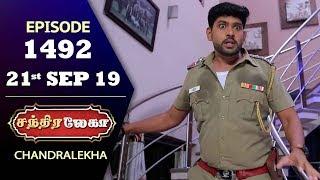 CHANDRALEKHA Serial | Episode 1492 | 21st Sep 2019 | Shwetha | Dhanush | Nagasri | Arun | Shyam
