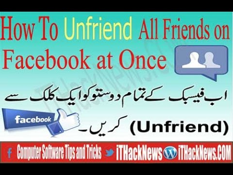How to unfriend all friends on facebook at once 2017 urdu/hindi tutorial