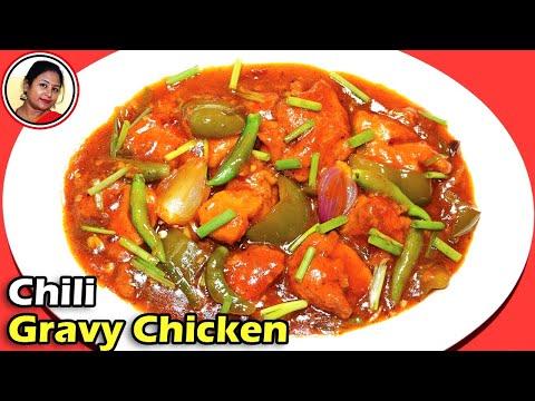 Chilli Chicken Gravy - Restaurant Style Easy Chilli Chicken Recipe In Bengali
