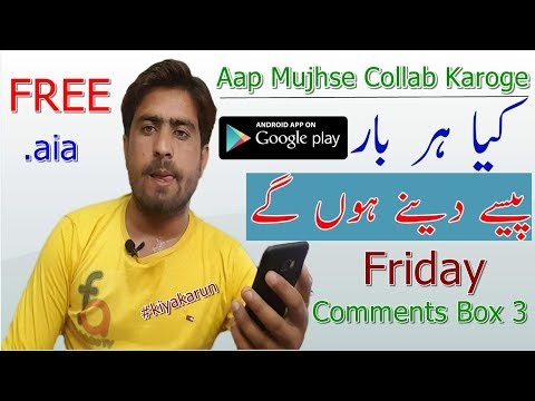Google Play | Free  aia | Admob Our CTR | Ap ka Whatsapp Nmber kiya hai | Friday Comments Box 3
