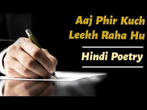Shayari on writing and expressing yourself || Aaj Phir Kuch Leekh Raha Hoon ||