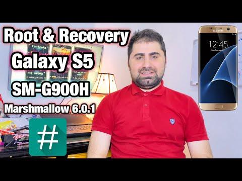 كيفية عمل روت لجهاز جالاكسي اس 5 6.0.1 مارشميلو how to root galaxy s5 6.0.1 sm-g900h