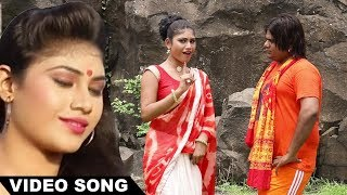 DJ पे संग कमर हिलावा - DJ Pe Sang Kamer Hilava - Nandu Nandlal - Bhojpuri New Sawan Song 2017