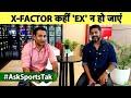 QampA Bengaluru T20 Last Opportunity For Rishabh Pant INDvsSA VIKRANT GUPTA