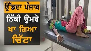 ਨਸ਼ੇ ਦੀ ਓਵਰਡੋਜ਼ ਨਾਲ ਪੰਜਾਬੀ ਕੁੜੀ ਦੀ ਮੌਤ | TV Punjab