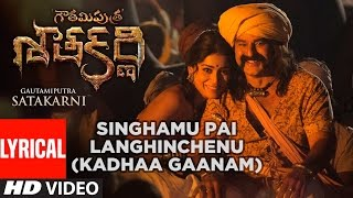 Singhamu Pai Langhinchenu Lyrical Video Song || Gautamiputra Satakarni || Balakrishna, Shriya Saran