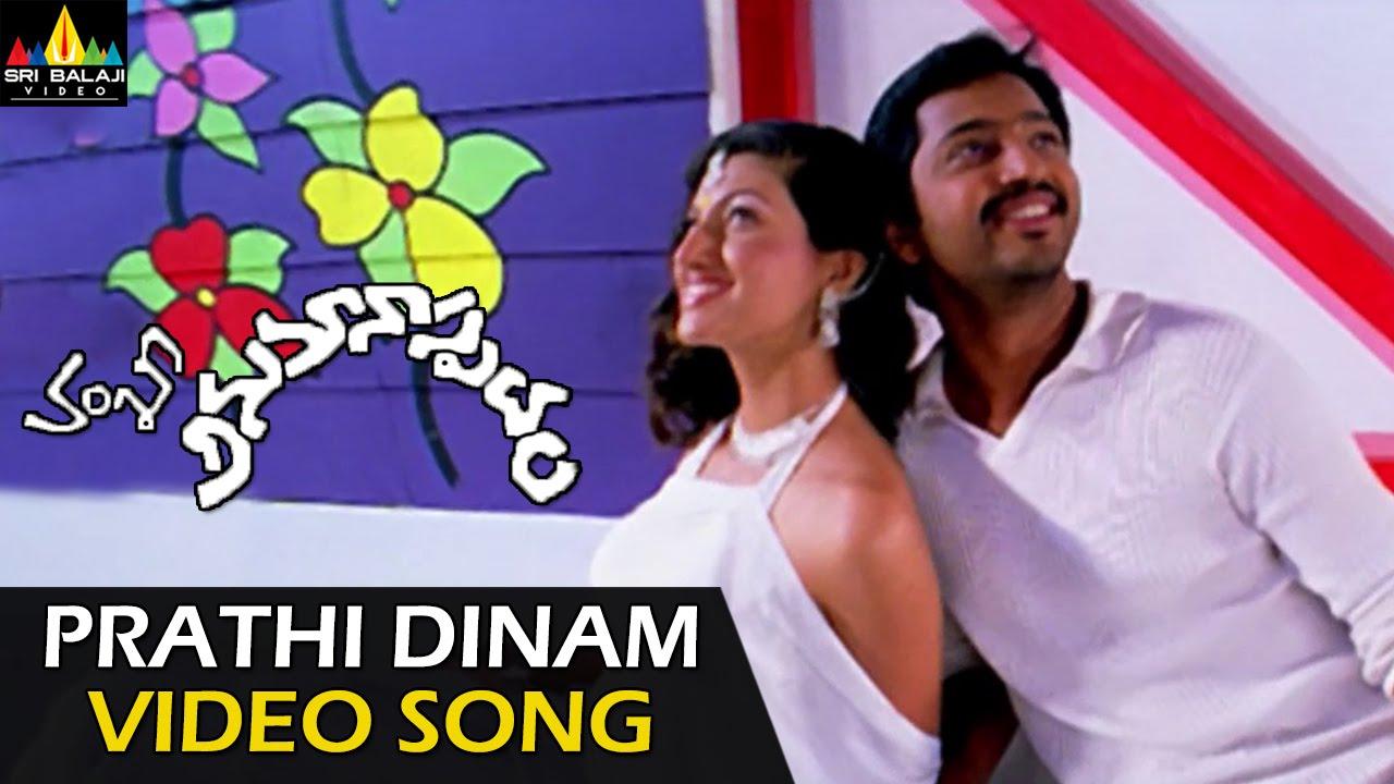 Anumanaspadam Songs | Prathi Dinam Nee Dharshanam Video Song | Aryan Rajesh | Sri Balaji Video