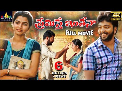 Xxx Mp4 Premisthe Inthena 2019 New Released Telugu Full Movie Prasanna Dhansika Kalaiyarasan Srushti 3gp Sex