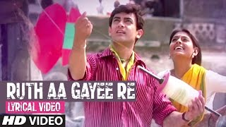 Ruth Aa Gayee Re Lyrical Video | 1947: Earth | Sukhwinder Singh | Aamir Khan, Nandita Dass