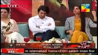 Umera Ahmad Talking About Zindagi Gulzar Hai | Phone Call