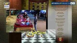 Jatan Episode 47 ( Teaser ) - ARY Digital Drama