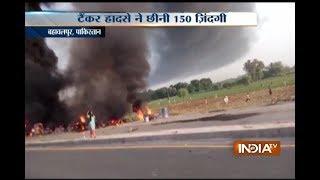 Overturned oil tanker explosion kills 150 people in Pakistan