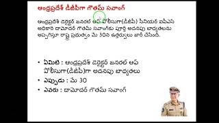 Last 3 months current affairs in telugu with explanation