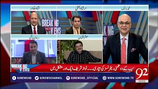 Breaking Views With Malick, Mubashir Luqman opinion- 11 February 2018- 92NewsHDPlus