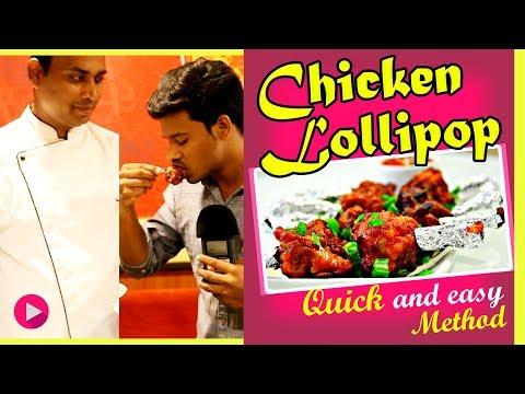 how to make ''chicken lollipop'' -Wang's Kitchen |funnett raajnett