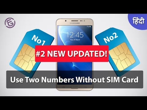 Updated - Use Two Mobile Numbers Without SIM card on any Android Mobile Part 02