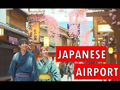 This is a Japanese airport