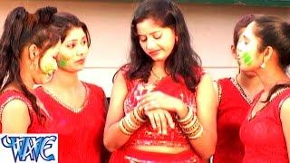 Holiya Me भतार सधुवईले - Budhawa Holi Me Dharayil Ba - Paro Rani - Bhohpuri Hit Holi Songs 2015 HD