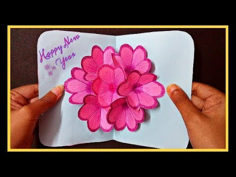 DIY 3D Flower Pop Up Card - How To Make Easy Greetings Card - Happy New Year Card 2018 - Handmade