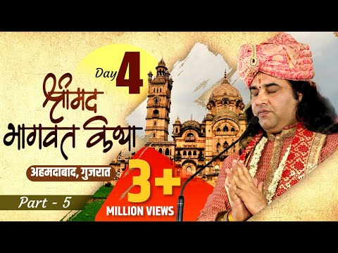 Xxx Mp4 Devkinandan Ji Maharaj Srimad Bhagwat Katha Ahmdabad Gujrat Day 4 Part 5 3gp Sex