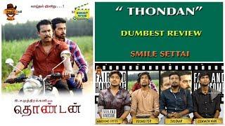 Thondan Movie Review | Vikranth Samuthrakanni | Dumbest Review | Smile Settai