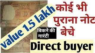 Value of ₹2 ruppes national integration coins | Sell old coins and