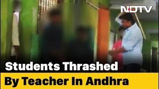 On Video, Teacher Thrashes Students In Andhra Pradesh