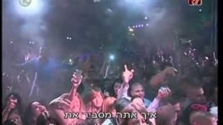 נשף התיכון הלא שגרתי של עומר אדם - עומראדם.com