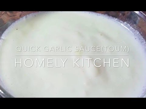 Eggless Toum (Garlic Sauce)