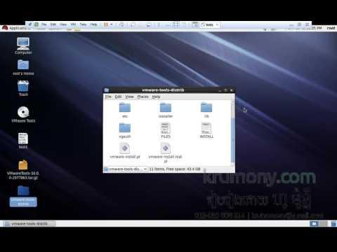 RedHat Install VMWare Tools