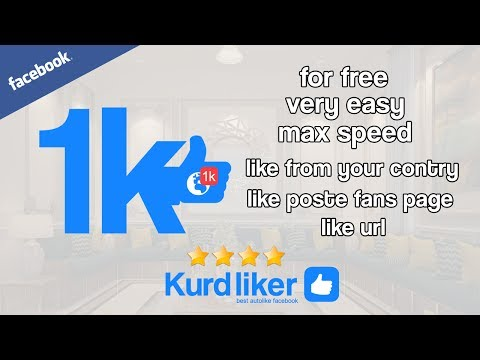 Faster Facebook Auto Liker | Kurd-Liker PC Tutorial For Users (NEW) 2017
