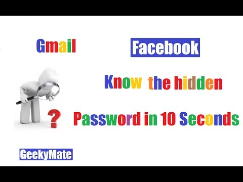 How to see the hidden password?