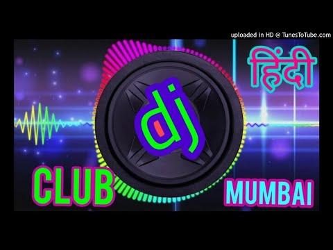 DOWNLOAD babul ka ghar behana bidai song I hard mix song