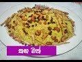 Download රසට කහ බත් හදමු   Yellow rice in Sri Lankan Style 🍛🍚 MP3,3GP,MP4