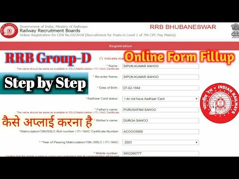 How to fill-up Form Railway Group- D 2018 Requirement step by step, How to apply online RRB group-D