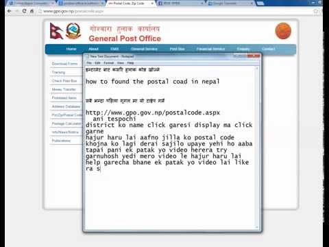 how to found the general postal code of nepal