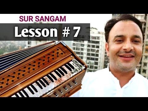 Learn Indian Classical music online II Harmonium and Singing - Lesson # 7