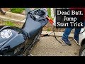 Jump Start Motorbike Trick, What a Dead Motorcycle Battery Sounds Like