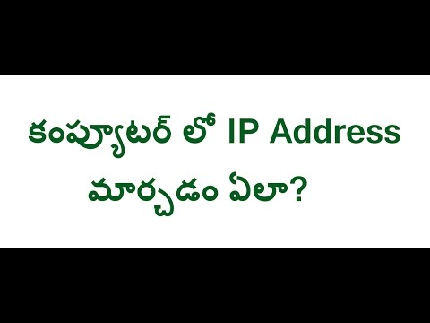 How To Change Ip Address In Computer Telugu | Vpn Telugu | How To Change Vpn In Mobile Telugu