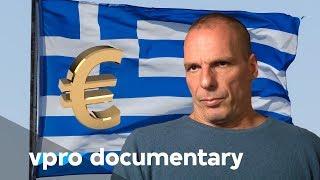 Goldman Sachs and Greece's decline - VPRO documentary - 2012